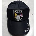 หมวกแก็ป ขอบหนา ตำรวจ