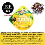 コロロ ขนมญี่ปุ่นเยลลี่ โคโรโระ รสเลมอน cororo lemon ขนาด40g ประมาณ9เม็ด