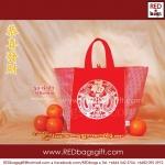 [สั่งขั้นต่ำ 5 ใบ/รุ่น] ถุงใส่ส้มตรุษจีน สีแดง บรรจุส้มได้ 10 ผล รุ่นเจ้าสัว Millionaire