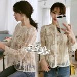 Aris Code Lace shirt Cream Organza