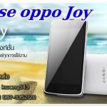 Case OPPO Joy R1001