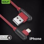 สายชาร์จ Golf รุ่น GC-45 สำหรับ iPhone แบบ 90 องศา