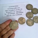 เหรียญ 5 บาท ครุฑตรง ผลิตน้อยเหรียญหายาก เพียง 150.-/เหรียญ
