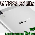 CASE OPPO R7 Lite