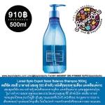 Loreal Serie Expert Sensi Balance Shampoo แชมพูลอรีอัล เหมาะสำหรับหนังศีรษะระคายเคือง แห้งหรือแพ้ง่าย