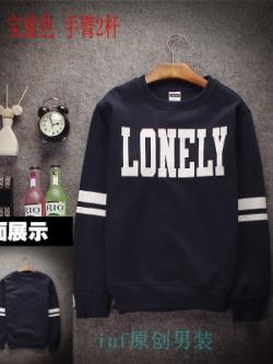 เสื้อแฟชั่นแขนยาวเกาหลี LONELY แต่งแถบแขนเสื้อ มี2สี