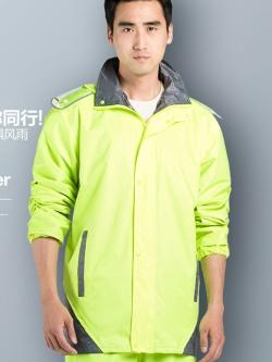 เสื้อกันฝนเกาหลี เสื้อแขนยาว+กางเกงขายาว แต่งฮู้ด มี3สี
