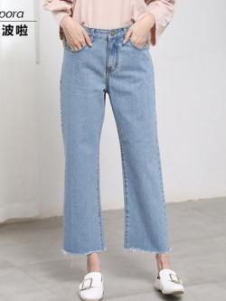 กางเกงยีนส์ขายาวเกาหลี ทรงหลวมขาบานรุ่ย มี2สี
