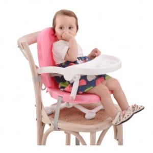 Boosterseat เก้าอี้บูสเตอร์