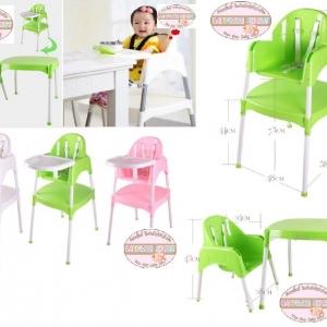 เก้าอี้สูง 2in1 ปรับเป็นโต๊ะและเก้าอี้ได้
