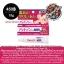 Kobayashi Attonon Scar Cream EX ครีมลบรอยแผลเป็น และป้องกันการเกิดแผลเป็น รอยแผลไฟไหม้ ขนาด15กรัม thumbnail 1
