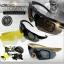 แว่นตา ESS รุ่น Crossbow thumbnail 2