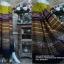 ผ้าซิ่นลายน้ำไหลเชิงลายดอกแก้วดิ้นทอง thumbnail 2