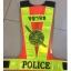 เสื้อสะท้อนแสงตำรวจ ตัว V มีขอบ ซิปกลาง thumbnail 2