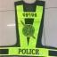 เสื้อสะท้อนแสงตำรวจ ตัว V ไม่มีขอบ ซิปกลาง thumbnail 3