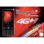 True Smart 3.5″ 4G Hybrid thumbnail 3