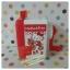 กบเหลาดินสอ ฮัลโหลคิตตี้ Hello Kitty ขนาด 10 ซม.* 5 ซม. * 10 ซม. thumbnail 1