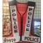 เสื้อสะท้อนแสงตำรวจ ตัว V ไม่มีขอบ ซิปกลาง thumbnail 5