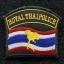 อาร์ม ธงชาติขวาน Royal Thai Police ตีนตุ๊กแก thumbnail 1
