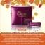 Shiseido The Collagen Enriched tablets V ชิเซโด้ เดอะ คอลลาเจน เอนริช วี ชนิดเม็ด 30วัน thumbnail 1