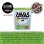 Meiji Savas Soy Protein 100 เมจิ ซาวาส โปรตีนถั่วเหลือง รสโกโก้ โปรตีนถั่วเหลืองจากเมจิประเทศญี่ปุ่น ขนาด1050กรัม 50แก้ว thumbnail 1