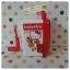 กบเหลาดินสอ ฮัลโหลคิตตี้ Hello Kitty ขนาด 10 ซม.* 5 ซม. * 10 ซม. thumbnail 2