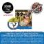 Sante Fx V Eyedrop Sanji One Piece ยาหยอดตาญี่ปุ่น เอฟ เอ็กซ์ วี ซันจิ วันพีช ความเย็นระดับ5 ขนาด12ml thumbnail 1