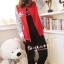 ++สินค้าพร้อมส่งค่ะ++ เสื้อ Jacket เกาหลี แขนยาว แต่งซิบหน้า ดีไซด์ Paul Frank น่ารักมากๆ ค่ะ เนื้อผ้านิ่มค่ะ – สีแดง thumbnail 4