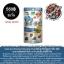 Yeast and Enzyme Diet Clean Plus ยีสต์เอนไซส์ไดเอท คลีน พลัส อาหารเสริมลดน้ำหนัก 30 วัน 60เม็ด ห่อสีน้ำเงิน thumbnail 1