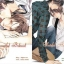 (Y) Beautiful Beloved + Hateful Beloved (2 เล่มจบ) (นิยายวายแปล) / Nagira Yuu :: มัดจำ 590 ฿, ค่าเช่า 118 ฿ (Cherry Blossom) B000015918