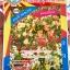 ดอกรักเร่ คละสี dahlia mix 30เมล็ด thumbnail 1