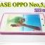 Caseoppo Neo3,5 R831K ยางสีชมพู thumbnail 2