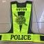 เสื้อสะท้อนแสงตำรวจ ตัว V มีขอบ ซิปกลาง thumbnail 4