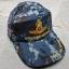 หมวกแก็ป ทหารอากาศ thumbnail 1