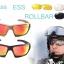 แว่น ESS Rollbar 4 เลนส์ (กรอบดำ ทราย) thumbnail 6
