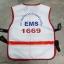 เสื้อกั๊กสีขาว EMS 1669 thumbnail 4