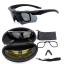 แว่นตา ESS รุ่น Crossbow thumbnail 4