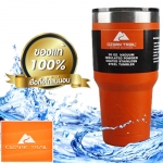 แก้วเก็บเย็น ozarktrail ของแท้ 100% คุณภาพเหมือน yeti ขนาด 30 Oz. สีส้ม