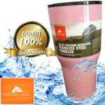 ozark trail แก้วเก็บความเย็น ของแท้ 100% เทียบเท่ากับ yeti ขนาด 30 Oz. สีชมพู