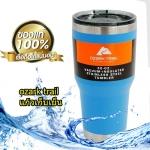 แก้วเก็บเย็น ozarktrail ของแท้ 100% คุณภาพเหมือน yeti ขนาด 30 Oz. สีฟ้า