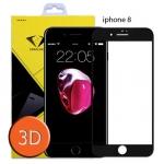 ไอโฟน 8 ฟิล์มกระจกเต็มจอ 3D ขอบ Carbon fiber สีดำ