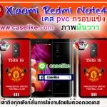 case Xiaomi Redmi Note4 เคสคุณภาพดี ภาพมันวาว คมชัด สีสดใส