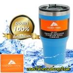 แก้วเก็บร้อนเย็น ozarktrail ของแท้ 100% คุณภาพเหมือน yeti ขนาด 30 Oz. สีฟ้า