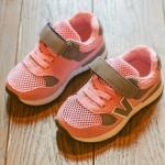 รองเท้า V (Sneaker)สีชมพู