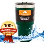 แก้วเก็บร้อนเย็น ozarktrail ของแท้ 100% คุณภาพเหมือน yeti ขนาด 30 Oz. สีเขียว