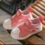 รองเท้าMหัวยางลายหอยแถบไขว้ สีชมพู thumbnail 4