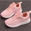 รองเท้าเด็กSneakerเด็กแท็กแดง สีชมพู thumbnail 1