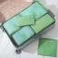 กระเป๋าจัดระเบียบเสื้อผ้าในกระเป๋าเดินทาง 6 ใบ/เซ็ต สีพื้น thumbnail 8
