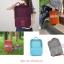 กระเป๋ารองเท้าป้ายยาง thumbnail 1