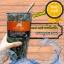 ozark trail แก้วเก็บเย็น + หลอดดูดสแตสเลส ลายทหาร thumbnail 1